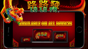 Lu Lu Fa Blueprint Gaming